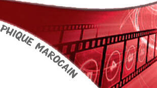 Détail du logo du Centre cinématographique marocain.