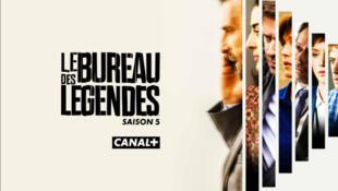 La saison 5 de la série «Le bureau des légendes» à partir du lundi 6 avril sur Canal+