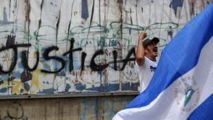 Protestos contra o governo do presidente da Nicarágua, Daniel Ortega, já duram mais de cem dias.
