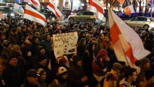 Митинг противников интеграции с Россией в Миниске 20 декабря 2019 г.