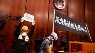 香港部分示威者7月1日衝入立法會會場