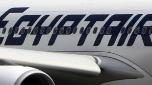 យន្តហោះរបស់ក្រុមហ៊ុនអាកាសចរណ៍ជាតិអេហ្ស៊ីប Egyptair