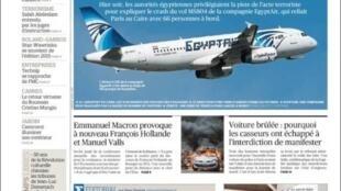 Capa do jornal francês Le Figaro desta sexta-feira.