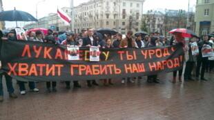 На «Марш возмущенных белорусов 2.0» в Минске собралось не более 200 человек, 21 октября 2017.