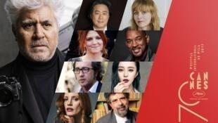 Cannes Film Festival Jury Members 2017