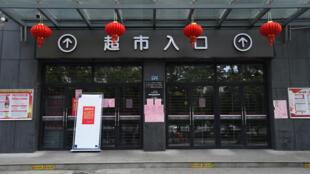 2月23日,湖北武汉一处冷清的超市入口。