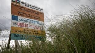 Construction d'un dépôt de munitions dans le camp militaire Leclerc à Bouar, Centrafrique.