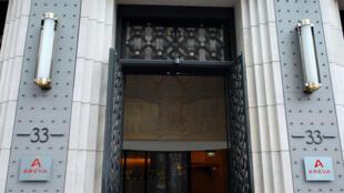 Vue de l'entrée principale du groupe français Areva, au siège social à Paris.