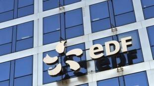 L'électricien français a dévoilé un plan destiné à améliorer la filière industrielle nucléaire. EDF va investir 100 millions d'euros.