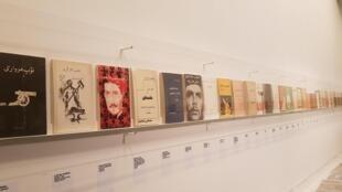 Выставка «Улица Энгелаб: революция с помощью книг» в XVIII округе Парижа