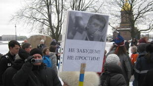 """Акция против """"государственного террора"""" в Санкт-Петербурге 28 февраля 2016"""