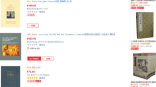 Kinh thánh được rao bán trên website Trung Quốc http://dangdang.com (Ảnh chụp màn hình)