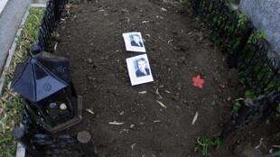 Les corps de l'ex-dictateur roumain Nicolae Ceausescu et de sa femme, Elena, ont été exhumés le mercredi 21 juillet 2017 à Bucarest afin de procéder à des tests ADN.