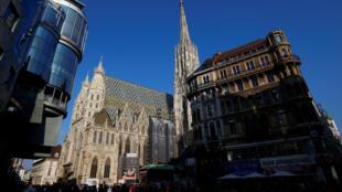 Viena volta a encabeçar a lista das cidades com maior qualidade de vida no mundo.