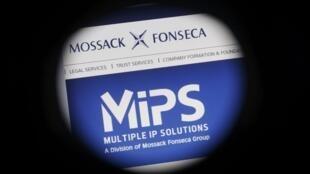 Веб-сайт юридической фирмы Mossack Fonseca