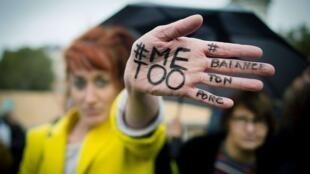 Um ano depois do #MeToo, 86% das francesas revelam que já sofreram agressões sexuais.