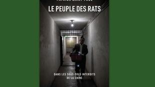 "Capa do livro ""Le Peuple de rats"" de Patrick Saint-Paul."