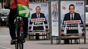 La campagne pour les élections européennes dans les rues de Vienne, le 26 avril 2019.