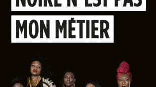 La couverture du livre «Noire n'est pas mon métier» (Seuil).