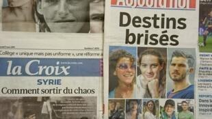 Primeiras páginas diários franceses 11/03/2015