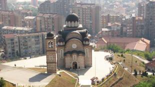 Церковь в Северной Митровице