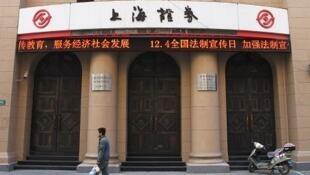 圖為上海證券大樓入口處