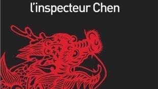 <i>Il était une fois l'inspecteur Chen, </i>paru aux Editions Liana Levy.
