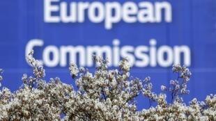 Ảnh minh họa: Tên gọi Ủy Ban Châu Âu bằng tiếng Anh.