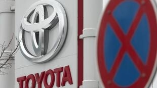 A Toyota factory in France is raising concerns about auto parts imported from Japan
