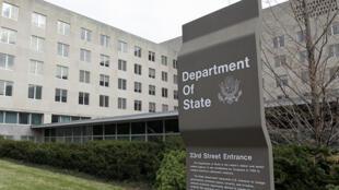وزارت امور خارجه آمریکا در اطلاعیهای که روز پنجشنبه ١۷ اکتبر/ ۲۵ مهر ماه از طریق ایمیل برای رسانهها ارسال کرد، نوشت که این تصمیم در جهت کمک به بغداد برای قطع وابستگی خود به انرژی ایران اتخاذ شده است