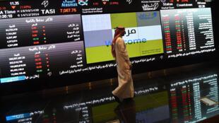 بازار سهام عربستان - ریاض