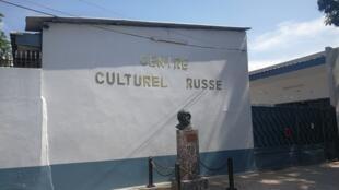 C'est un buste de Youri Gagarine qui accueille les visiteurs du Centre culturel russe, au coeur de Brazzaville.