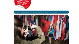 il faut mettre la page d'accueil du site de l'événement «La nuit des étudiants du monde»