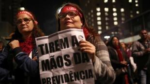 Manifestation contre la réforme des retraites au Brésil. Sao Paulo, le 10 juillet 2019.