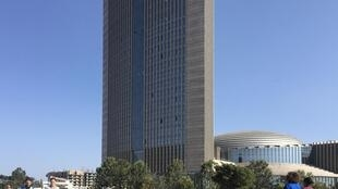 View of African Union headquarters in Addis Ababa, Ethiopia