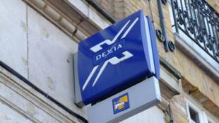O banco franco-belga Dexia está à beira da insolvência.