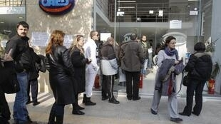Unemployed Greeks at a job centre in Athens