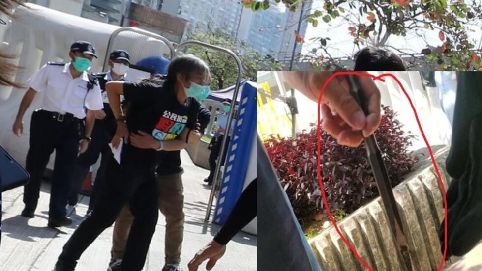 属于激进民主派的社会民主联机(社民连)副主席梁国雄(俗称「长毛」),4月16日下午中联办门外示威后,被一名长者以利器刺伤腰部。图片右下角小图为凶器