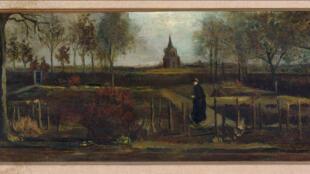 NETHERLANDS-MUSEUM-VAN-GOGH