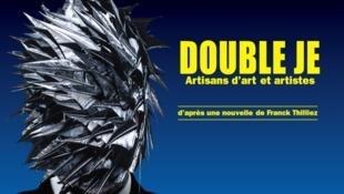 L'exposition «Double Je» se tient au Palais de Tokyo, à Paris, jusqu'au 16 mai 2016.