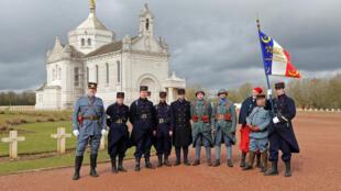 TCF1830-1920 est une association de Reconstitution Historique de l'Empire Colonial Français couvrant la période allant du XIXe siècle à la fin de la Première Guerre mondiale que ce soit en outre-mer ou en métropole.