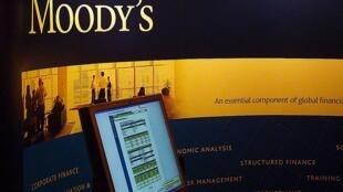 A agência americana Moody's incita os países da zona do euro a buscar um aumento de competitividade industrial.
