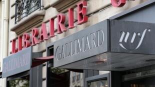 La collection « Continents Noirs » de Gallimard fête ses 20 ans.