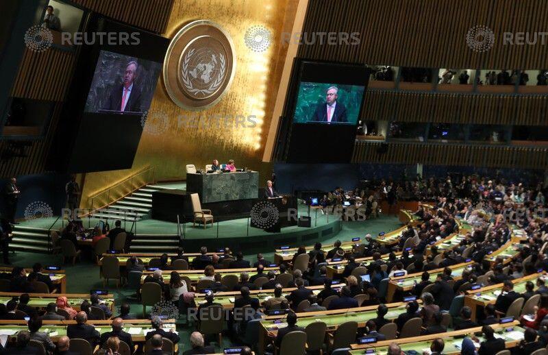 (Ảnh minh họa) - Một phiên họp Đại Hội Đồng Liên Hiệp Quốc, New York.
