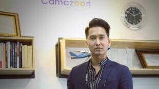 លោក ប៊ុន ផាក ស្ថាបនិក និងជា CEO ក្រុមហ៊ុន CAMAZOON (ខេម៉ាហ៊្សូន)