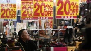 Một cửa hàng bán giầy dép tại Tokyo, Nhật Bản (ảnh chụp ngày 24/10/2013)