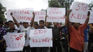 Người Rohingya lưu vong biểu tình tại Kuala Lumpur, Malaysia, 12/06/2012, phản đối bạo lực tôn giáo ở miền tây bắc Miến Điện