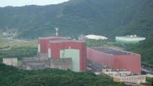 圖為台灣核二發電站