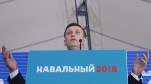 Алексей Навальный призвал своих сторонников выйти на всероссийскую акцию протеста 28 января