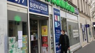 2020-03-18 france pharmacy coronavirus 1